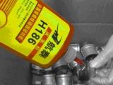 厂家大量供应航泰牌快干型186厌氧胶、液态生料带管道密封胶