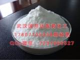 供应维生素Bt优质原料可分装
