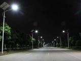 河北天光灯具 道路灯 太阳能路灯厂家