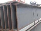 供应工字钢H型钢角钢槽钢