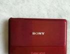几乎全新的索尼TX7卡片相机触摸屏
