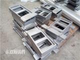 佛山铸铝件 广东有品质的铸铝件服务商