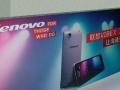 厂家直销 手机卡布灯箱 UV软膜喷绘材料批发