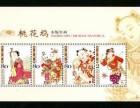 绍兴邮票回收公司 提供上门收购各类邮票 生肖邮票 邮票年册