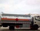转让 油罐车东风厂家直销530吨加油车包上户