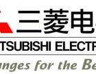 郑州市回收全新三菱PLC模块FX2N-2AD/4AD/8AD