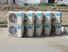 南宁二手空调回收公司 上门回收各种新旧空调
