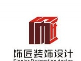 鄭州專業起名,公司起名、店鋪起名、品牌起名、起名吧