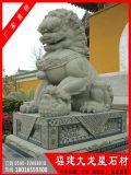 寺院门口石狮子 石雕狮子制作厂家 石雕狮子订做