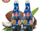 椰子汁加盟 顶呱呱1.25L蓝标椰子汁