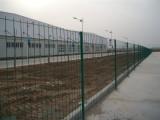 佛山高速公路护栏网-边框浸塑护栏厂家直销