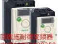 镇江回收施耐德变频器镇江收购台达变频器