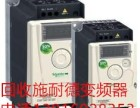 上海回收施耐德变频器公司