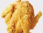 咸阳喜茶技术配方鸡排炸鸡汉堡教徒弟多少钱