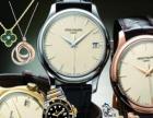 迎泽回收知名品牌瑞士名表回收朗格 积家等手表