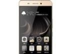金立M5手机