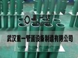 武汉防护密闭套管厂家生产现货销售