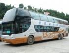 客车)从徐州到长春直达汽车(发车时间表)+大巴票价多少?