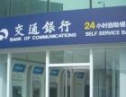 交通银行招牌制作各个银行网点门头灯箱制作