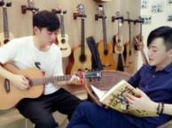 罗湖国贸民谣吉他成人培训班成人一对一学吉他 六线谱怎么看
