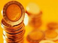 大额外币兑换 留学旅游移民资金转移 出国外汇兑换
