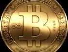 正规虚拟币交易平台开发公司