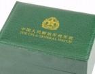 在北京的军表店,麒麟君品专售正品军表,**将军表
