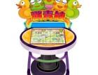 八优科技戳青蛙,用锤子打的游戏机