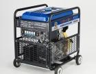 户外工程230A发电电焊机价格