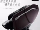 松下按摩椅高端豪华全身智能3D按摩椅