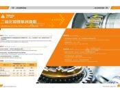 高端的二硫化钼锂基润滑脂品牌推荐 ,购置二硫化钼锂基润滑脂