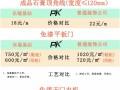 郑州乐装易站木工施工,水电施工公司