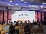 广州番禺区会议会务策划服务公司提供会议场地资源服务