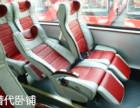 客车)长沙到广安客车汽车(春运班次)几点发车?+票价多少钱?