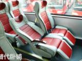 客车 昆明到乐山汽车 客车大巴车票 几点发车 票价多少钱