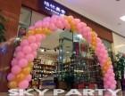阜阳店铺开业气球装饰拱门 路引 立柱 造型 场景