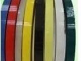 黑色玛拉胶带 红色玛拉胶带
