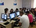 计算机培训(办公自动化 平面设计 室内设计