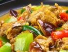 黄焖鸡米饭做法大全/黄焖鸡米饭秘制配方/昆明小吃培训/黄焖鸡