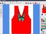 易圖設計軟件 MINIDRAW設計軟件 小精靈畫圖軟件