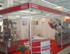 2018年第27届广州国际食品加工 包装机械展览会