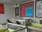 带家具,适用于电话营销公司,创业阶段,来人即可办公