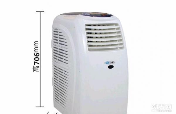 移动空调 奥力 1.5P冷暖