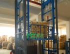 大量出售电动移动式升降机升降平台固定式升降货梯厂家
