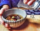 又木红枣黑糖姜茶加盟 投资金额 1万元以下