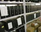 几十台品牌电脑主机及超薄型显示器低价转让