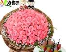 红塔江川澄江通海华宁易门玉溪蛋糕店生日鲜花蛋糕速递