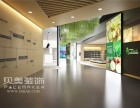 企业产品展览厅设计装修公司哪家好?