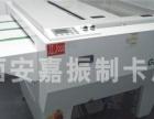 专业印刷生产PVC卡会员卡PVC名片会员管理软件