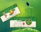 淘艾堂:南阳艾草制品引领艾产业健康发展